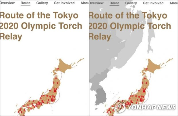 This photo, provided by Professor Seo Kyoung-duk of Sungshin Women's University on May 28, 2021, shows the map posted by Japan on its Tokyo Olympic website showing the route of its torch relay, with South Korea's easternmost islets of Dokdo, marked with a dot north of the main island on the map, included as part of its territory. (PHOTO NOT FOR SALE) (Yonhap)