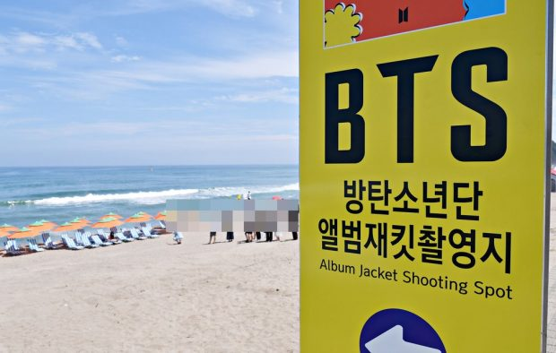 """A sign on Maengbang Beach says K-pop superstar BTS shot concept photos for its megahit single """"Butter"""" on the beach (Yonhap)"""