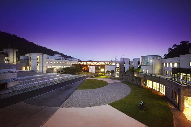 Panoramic view of Seoul Institute of the Arts