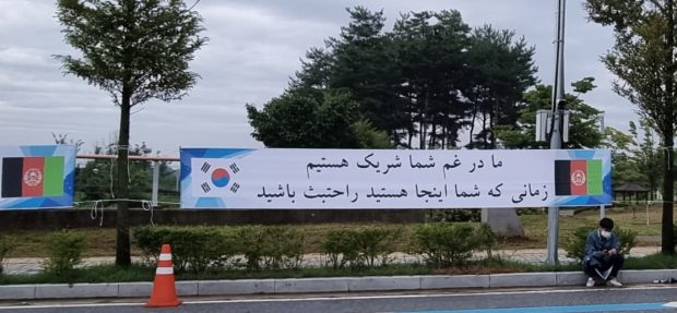 Banner welcoming Afghanis to Korea (Picture supplied by Sang-ki Lee)
